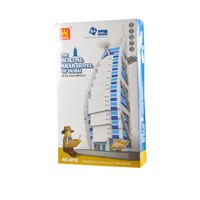 Engin Oyuncak The Burj Al Arab Hotel Of Dubai Lego 8018