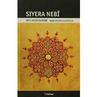 Siyera Nebi