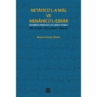 Netayicü'l-A'mal ve Menahicü'l Ebrar