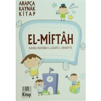 El-Miftah