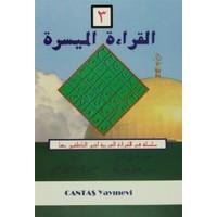 El Arabiyatül Lil Hayat 3