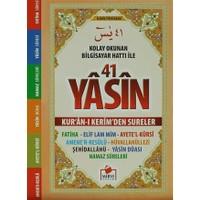 Arapça Fihristli 41 Yasin Bilgisayar (Yasin-014)