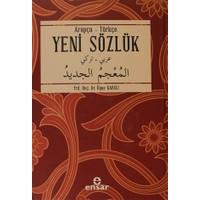 Arapça - Türkçe Yeni Sözlük - İlyas Karslı