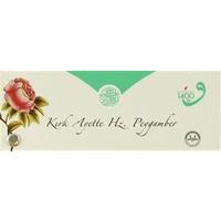 Kırk Ayette Hz. Peygammer ( Kartela )