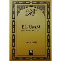 El-Umm Cilt: 1