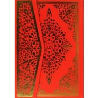 Kur'an-ı Kerim (Kırmızı Çanta Boy)