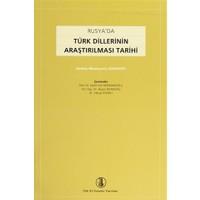 Rusya'da Türk Dillerinin Araştırılması Tarihi