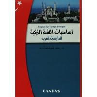 Araplar İçin Türkçe Dilbilgisi