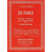 Açıklamalı 32 Farz Namaz Sureleri Ana-Baba Hakkı ve İslami Öğütler - Selman Müderrisoğlu