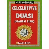 Nur Yağmuru Celcelütiyye Duası ( Dua-139) - İmam-ı Gazali
