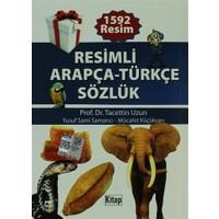 Resimli Arapça - Türkçe Sözlük