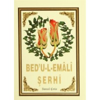 Bed'u-l-Emali Şerhi