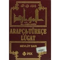 El- Mevarid / Arapça Türkçe Lügat