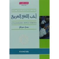 Yeni Başlayanlar İçin Uygulamalarla Arapça Öğretimi ( Pratik )