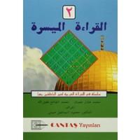El Arabiyatül Lil Hayat - 2