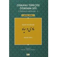 Osmanlı Türkçesi Öğrenim Seti 5 / Mavi ve Siyah