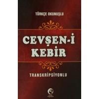 Cevşen-i Kebir ( Mini Boy Transkripsiyonlu - Türkçe Okunuşlu )