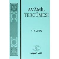 Avamil Tercümesi