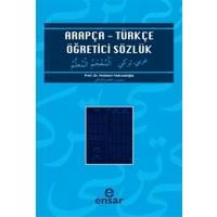 Arapça - Türkçe Öğretici Sözlük