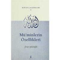 Kur'an Çalışmaları