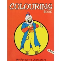 Colouring Book : My Favourite Characters (Red)