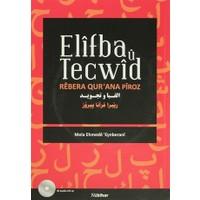 Elifba u Tecwid