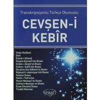 Transkripsiyonlu, Açıklamalı Türkçe Cevşan-i Kebir (Kod: 1023 Mini Boy)