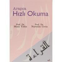 Arapça Hızlı Okuma