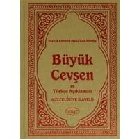 Büyük Cevşen ve Türkçe Açıklaması Fihristli (Kod 1006)