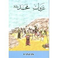 Hz. Muhammed'in Savaşları