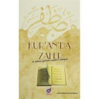 Kur'an'da Zafer ve Zafere Götüren Manevi Sebepler