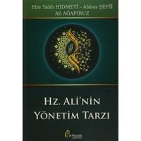 Hz. Ali'nin Yönetim Tarzı