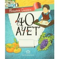Hikayelerle Çocuklara 40 Ayet