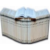 İslam Ansiklopedisi (44 Cilt Takım)