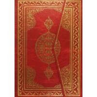 Cami-i Kebir İki Renkli Kur'an-ı Kerim Büyük Boy (Bilg. Hattı)