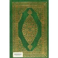 Kur'an-ı Kerim (Bilgisayar Hattı - Orta Boy)