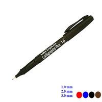 Artlıne Erg-242 Sepıa Callıgraphy Kalemi 2.0 Mm