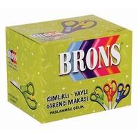 Brons Öğrenci Makası Yaylı İsimlikli Br-703/701