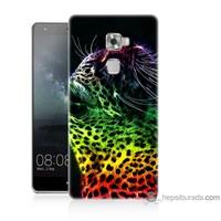 Bordo Huawei Mate S Kapak Kılıf Renkli Leopar Baskılı Silikon