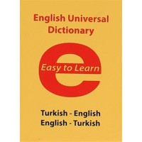 English Universal Dictionary - Easy to Learn