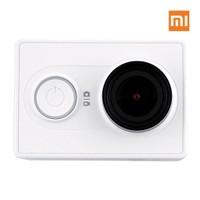 Xiaomi Yi Kamera Beyaz
