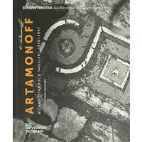 Artamonoff: Bizans İstanbul'u İmgeleri 1930–1947