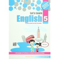 Let's Learn Engilish - 5