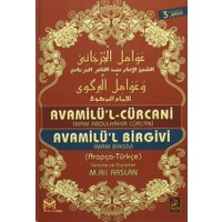 Avamilü'l Cürcani - Avamilü'l Birgivi (2 Kitap Birarada)