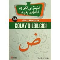 Arapçayı Öğrenenler İçin Kolay Dilbilgisi 1