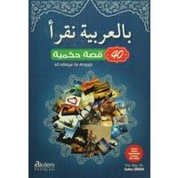 40 Hikaye ile Arapça - Sultan Şimşek
