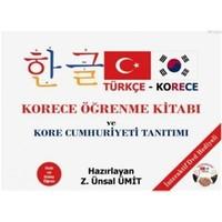 Korece Öğrenme Kitabı ve Kore Cumhuriyeti Tanıtımı