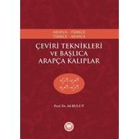 Arapça-Türkçe, Türkçe-Arapça Çeviri Teknikleri ve Başlıca Arapça Kalıplar (No: 317)