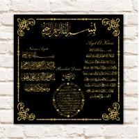 Cadran Home Dekoratif 30x30 MDF Tablo CHTT283