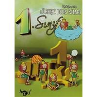 İlköğretim 1. Sınıf Türkçe Ders Kitabı